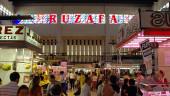 vista previa del artículo Cubierta ajardinada para el Mercado de Rufaza
