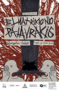el-matrimonio-palavrakis